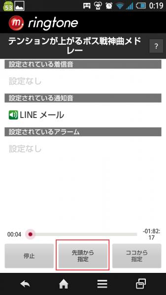 Screenshot_2015-01-01-00-19-31