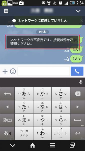 Screenshot_2015-01-01-02-34-07