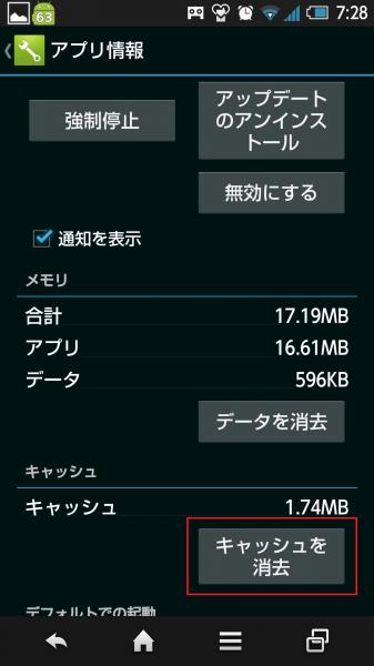 Screenshot_2015-01-02-07-28-36