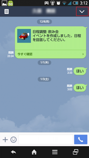 Screenshot_2015-01-03-03-12-35