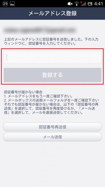 Screenshot_2015-01-03-04-41-03