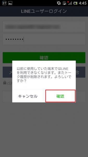 Screenshot_2015-01-03-04-45-52