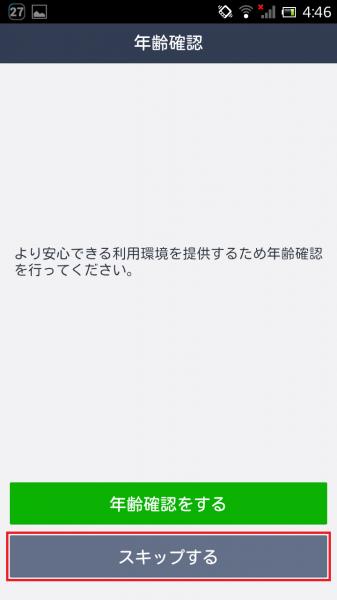 Screenshot_2015-01-03-04-46-10
