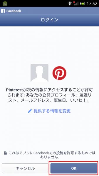 Screenshot_2015-03-22-17-52-11