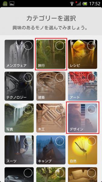 Screenshot_2015-03-22-17-52-34
