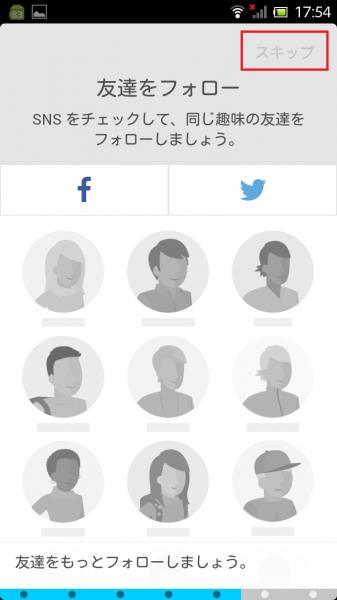 Screenshot_2015-03-22-17-54-35