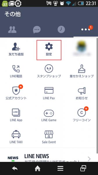 Screenshot_2015-03-30-22-31-13