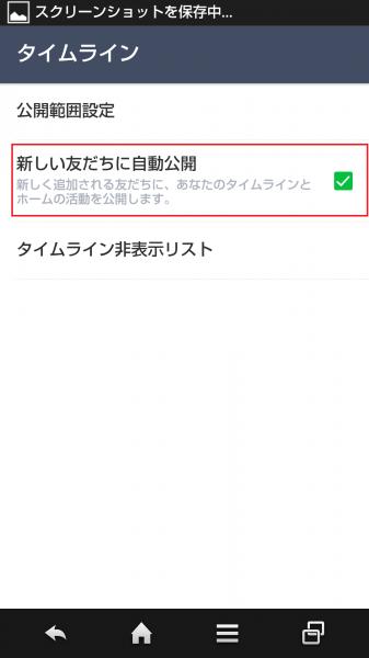 Screenshot_2015-03-30-23-24-37