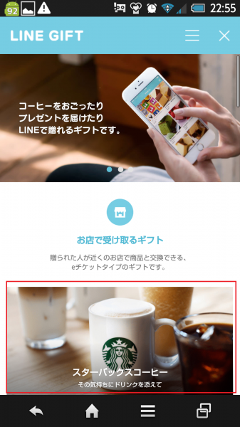 Screenshot_2015-04-05-22-55-44