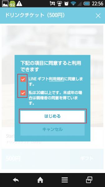 Screenshot_2015-04-05-22-56-38