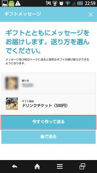 Screenshot_2015-04-05-22-59-34