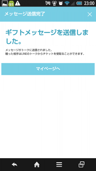Screenshot_2015-04-05-23-00-49