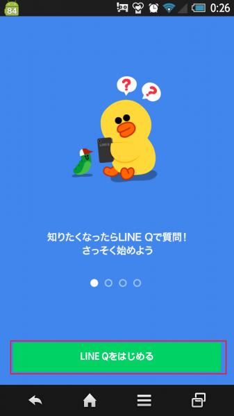 Screenshot_2015-04-06-00-26-40