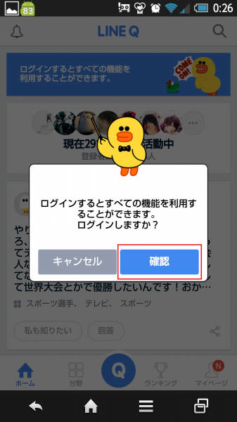 Screenshot_2015-04-06-00-26-52