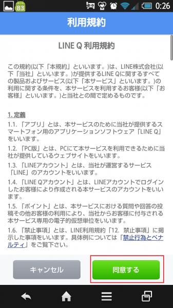 Screenshot_2015-04-06-00-26-59