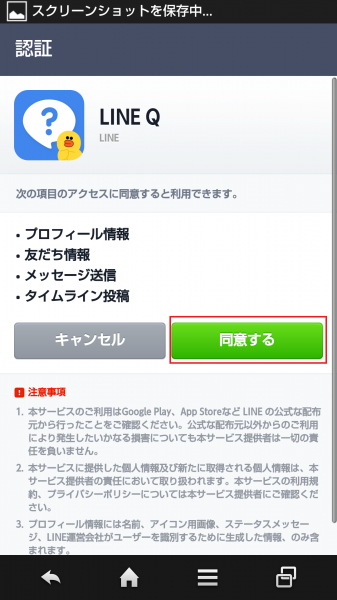 Screenshot_2015-04-06-00-27-04