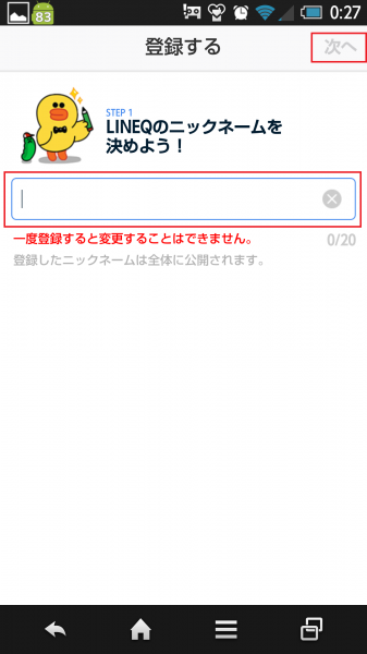 Screenshot_2015-04-06-00-27-12