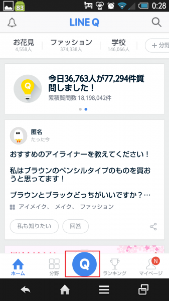 Screenshot_2015-04-06-00-28-05