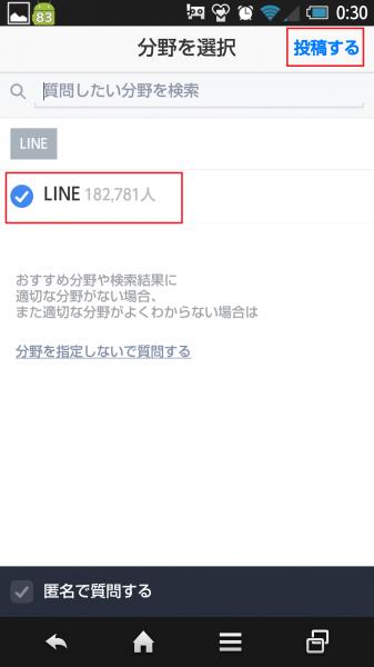 Screenshot_2015-04-06-00-30-28