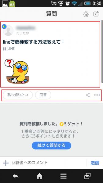 Screenshot_2015-04-06-00-30-42