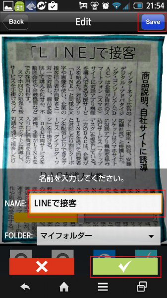 Screenshot_2015-04-06-21-54-15