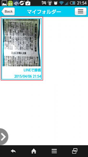 Screenshot_2015-04-06-21-54-46