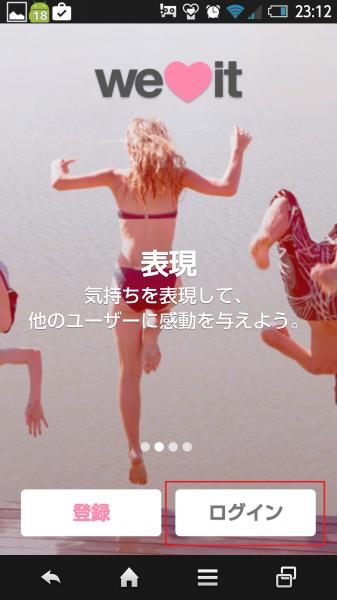 Screenshot_2015-04-07-23-12-17