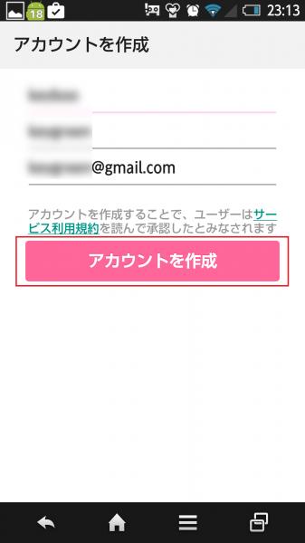 Screenshot_2015-04-07-23-13-09
