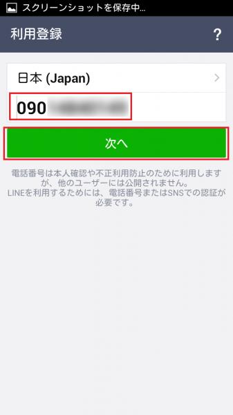 Screenshot_2015-04-22-22-45-56