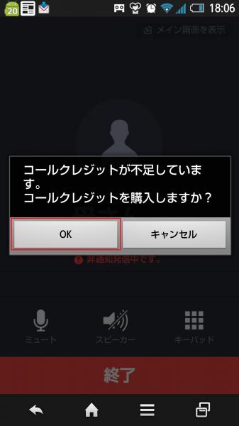 Screenshot_2015-04-26-18-06-45