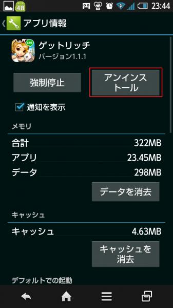 Screenshot_2015-04-28-23-44-22