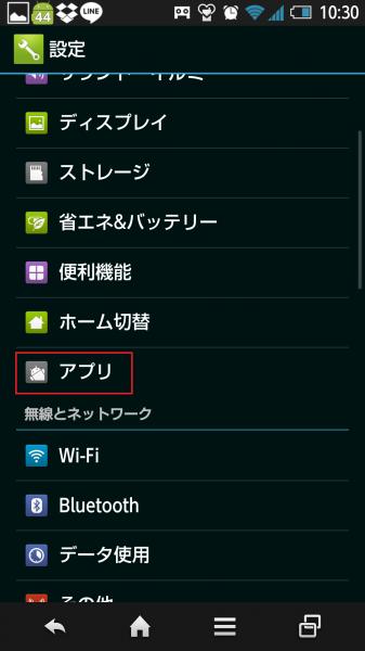 Screenshot_2015-04-29-10-30-49