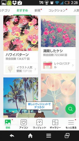 Screenshot_2015-05-01-02-28-17