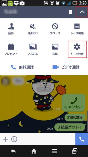 Screenshot_2015-05-01-02-28-56