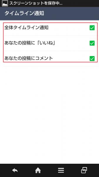 Screenshot_2015-05-03-16-38-25