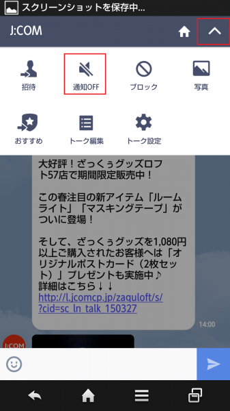 Screenshot_2015-05-03-16-39-28
