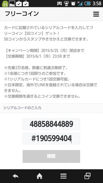 Screenshot_2015-05-05-03-58-40