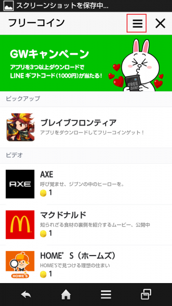 Screenshot_2015-05-06-11-35-54
