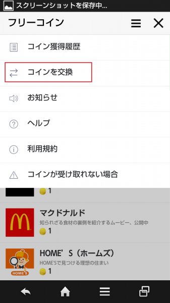 Screenshot_2015-05-06-11-35-58