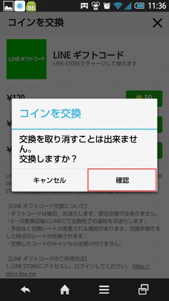 Screenshot_2015-05-06-11-37-00