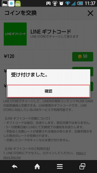 Screenshot_2015-05-06-11-37-06