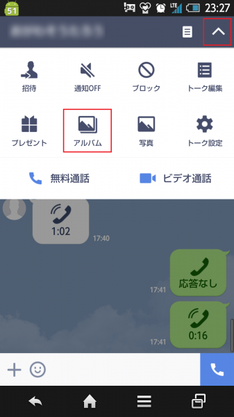 Screenshot_2015-05-12-23-27-34