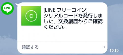 Screenshot_2015-05-18-13-0