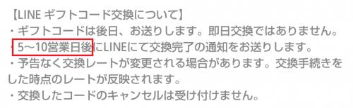 Screenshot_2015-05-18-13