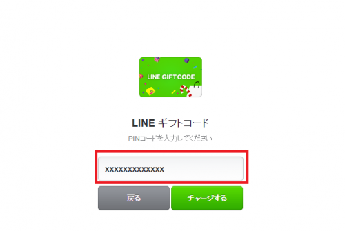 linestore3