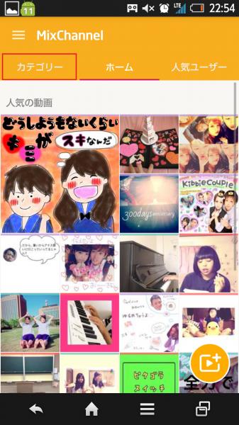 Screenshot_2015-06-01-22-54-58