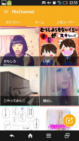Screenshot_2015-06-01-22-55-09