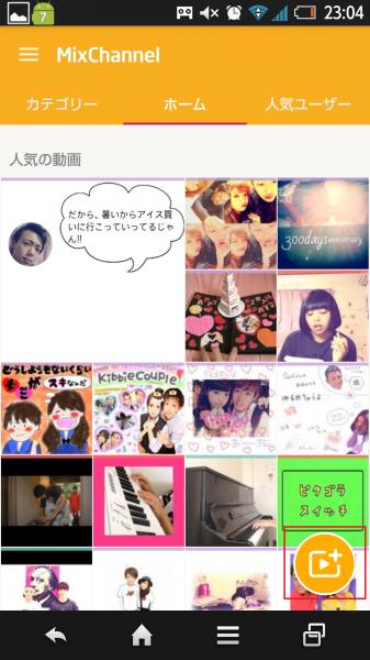 Screenshot_2015-06-01-23-04-01