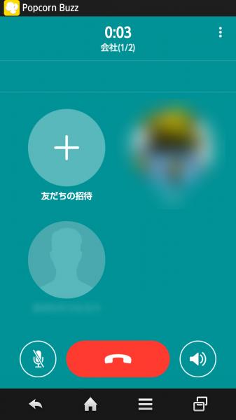 Screenshot_2015-06-05-23-08-21