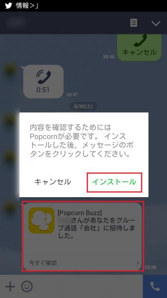 Screenshot_2015-06-05-23-12-44